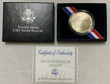 1991 $1 USO SILVER COMMEMORATIVE - UNCIRCULATED W/ BOX & CERT