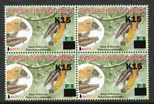 PNG 2014 OVERPRINTS BATS K15 ON 85T SMALL BLOCK IN BLOCK OF 4 MNH