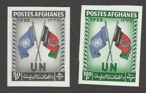 Afghanistan 1958 UN FLAG set of 2 IMPERF MNH