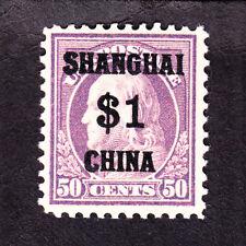 US K15 $1 (50c) Shanghai Overprint Mint VF-XF OG NH w/ PF Cert SCV $1000