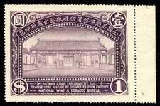 China Revenue - Wine & Tobacco Bureau - 1912 Tobacco Tax $1
