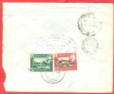 Aden KATHIRI STATE Of SEIYUN 2 diff stamp on Registered cover to Crater 1958