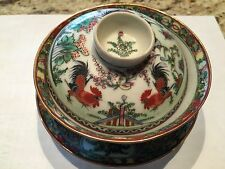 VINTAGE CHINESE Covered Soup Set Fighting Cock Motif