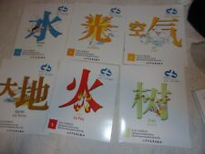RARE FRENCH CHINESE ENGLISH COLLECTION ALBATROSS LIFE ENVIRONMENT 6 BOOKS IN SET
