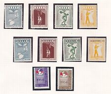 PERU   1948 - 56  OLYMPIC GAME SET & MELBOURNE O/P SET MNH  S 020