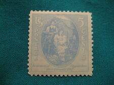 5c Virginia Dare-MNH Single-Scott #796-Issued 1937