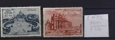 ! Vatican 1949.  Faulty  Stamp. YT#E11/12. €45.00!