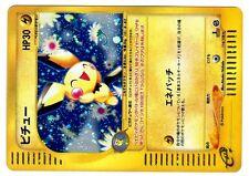 POKEMON JAPONAISE E1 1ed HOLO N° 114/128 PICHU FLEURI trés jolie Carte