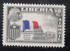 Liberia # C114 MNH 1958 Flag Issue With FRENCH Flag ERROR France