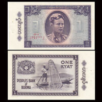 Myanmar 1 Kyat, ND(1965), P-52, with hole, A-UNC