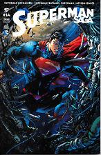 Superman Saga N°1A - Urban Comics-D.C. Comics - Janvier 2014