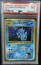Giovanni's Gyarados 130 Gym 2 Holo Japanese Pokemon Card PSA 9 Mint