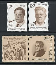 RUSSIA 1994/95 FAMOUS MEN/NOBEL PRIZE WINNERS/PHYSICS/POET/WRITER/SCIENCE MNH