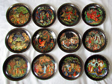 Folk Legends Vintage Russian Twelve Decorative Porcelain Plates Limited Edition