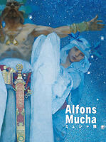 Alpons Mucha Alphonse Japan 2017 Art Book Czech Art Nouveau Painter New w/Track