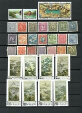 CHINA ASIA COLLECTION  OF COMMEMORATIVE   MH STAMPS   LOT (CHINE 80)