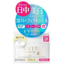 From JAPAN Kanebo Evita WHITE series White gel cream V 50g / With Tracking