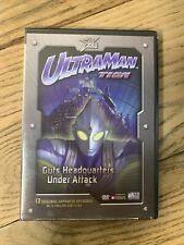Ultraman Tiga - Vol. 3: GUTS Headquarters Under Attack (DVD, Uncut Edition)