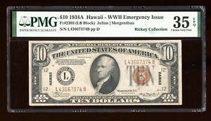 DBR 1934-A $10 FRN Hawaii LB Block Fr. 2303 PMG 35 EPQ Serial L43667374B