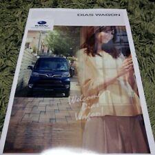 2017 SUBARU Dias Wagon Japanese Brochure JDM
