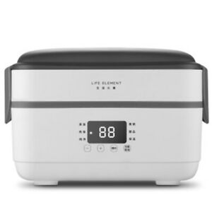 Life Element F36 Portable Electric Heated Lunch Box Bento Travel Food Warmer