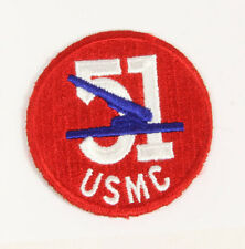 Patch USMC: 51ème Defense Bataillon US WW2 (matériel original)