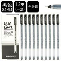 0.5mm Student Gel Pens Office School Supplies Stationery Integrated Design 12pcs