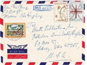 MACAU Macao CHINA Sc#C16,#374,#400-MACAU 12/7/65-AIR MAIL to USA