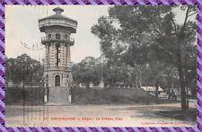 Postal postal- COCHIN CHINA - Saigon - el castillo de agua