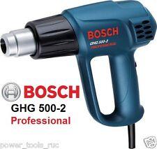 BOSCH GHG 500-2 Heat Gun | The Hot Air Gun with the Greatest Ease of Use
