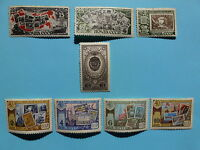 LOT 5232 TIMBRES STAMP TIMBRE SUR TIMBRE RUSSIE RUSSIA ANNEE 1946 - 1961