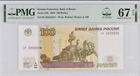 RUSSIA 100 RUBLES 2004 P 270 c 15TH SUPERB GEM UNC PMG 67 EPQ HIGH