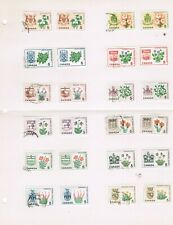 CANADA 1964 12 PROVINCIAL FLOWERS  set of 12+12** cat $6. #417+ MINT/USED BK 304