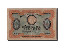 [#310431] Ukraine, 500 Hryven, 1918, Undated, KM:23, VF(20-25)