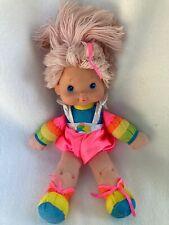 Vintage Rainbow Brite Plush Doll 1983 Hallmark Pink Hair 15''