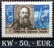 Russia,Russland,Sowjetunion 1957 J.Mi.:2026.**.MNH.Postfrisch.KW - 50, - €.