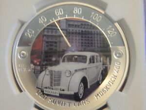 2010 1 oz. $2 Niue Islands Colorized Old Soviet Cars Moskvich 400 NGC PF70 UC