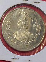 Token, 1984 Centurex 100 Y. Regina Saskatchewan Canada Large Collectable Coin P8