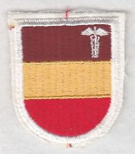 Army Beret Patch:  86th Combat Support Hospital