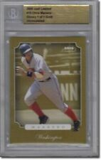 2008 Chris Marrero Rookie LIMITED GLOSSY RC BGS RARE 1/1