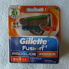 GILLETTE FUSION PROGLIDE POWER Razor Blade Refill Cartridges 4PCS Free shipping
