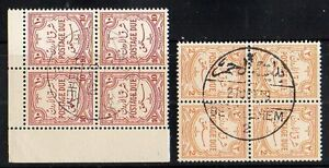 JORDAN 1942 POSTAGE DUE TWO BLOCKS OF 4 W. BETHLEHEM CANCELS SC D231-D232 RARE
