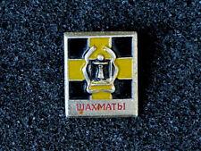Chess Master USSR Soviet Russian Pin Badge.