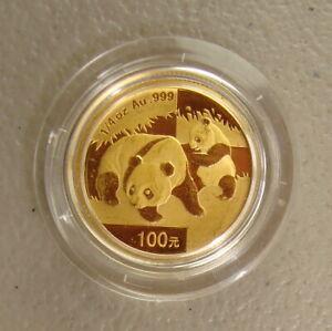 2008 100 Yuan 1/4 oz .999 Fine China Gold Panda Bullion Coin Gem Uncirculated