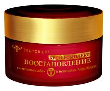 Anti age face Cream Bee venom and Roya Epigen peptide Tentorium