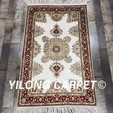 YILONG 2.5'x4' Top Hand Knotted Antique Silk Carpet Indoor Home Decor Rug LH944B
