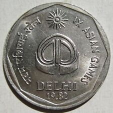 INDIA 1982 NINTH ASIAN GAMES TWO RUPEES COIN (KM# 120)