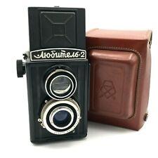 Vintage TLR Camera Lubitel 2 Triplet 22 75mm F4.5 Lens LOMO USSR 6x6 Format Rare