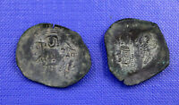 2 Stück Aspron trachy Konstantinopel Byzanz 12.Jahrhundert