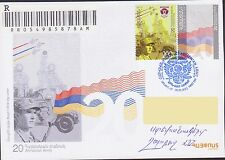 ARMENIA ARMENIAN ARMY FDC REGISTERED TO NAGORNO KARABAKH 2012 R15939
